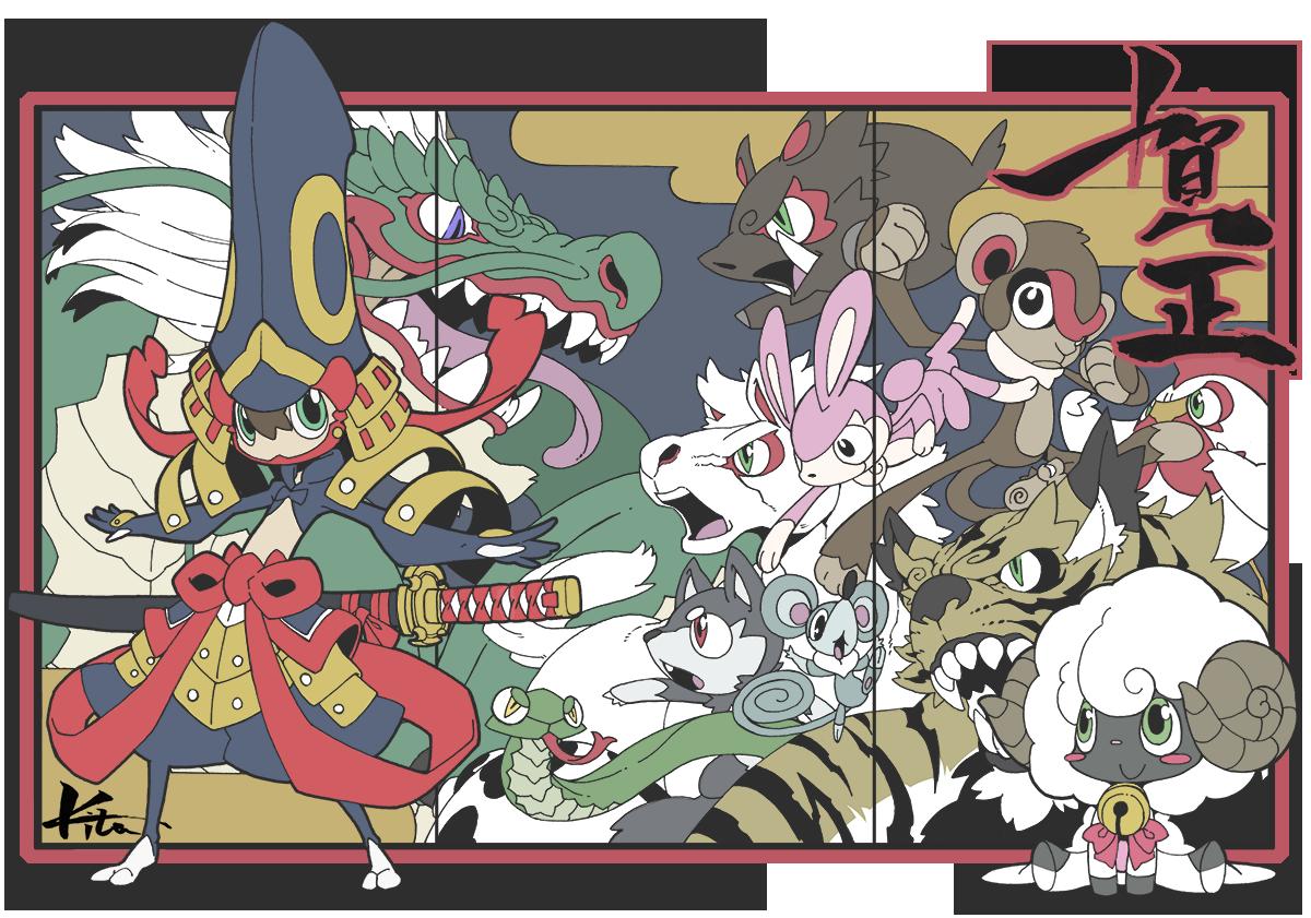 2015_hitsuji_003