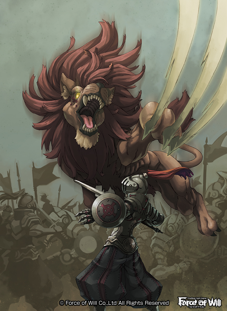 fow_kitakaze_lion_001