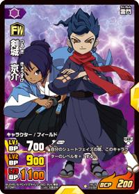 inazuma_card_003