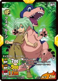 inazuma_card_005