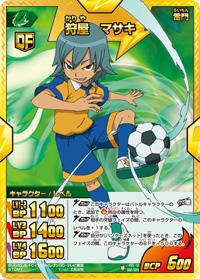 inazuma_card_007