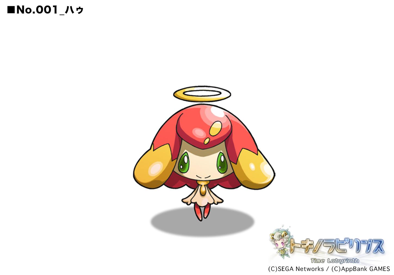 tokirabi_f3_a_01
