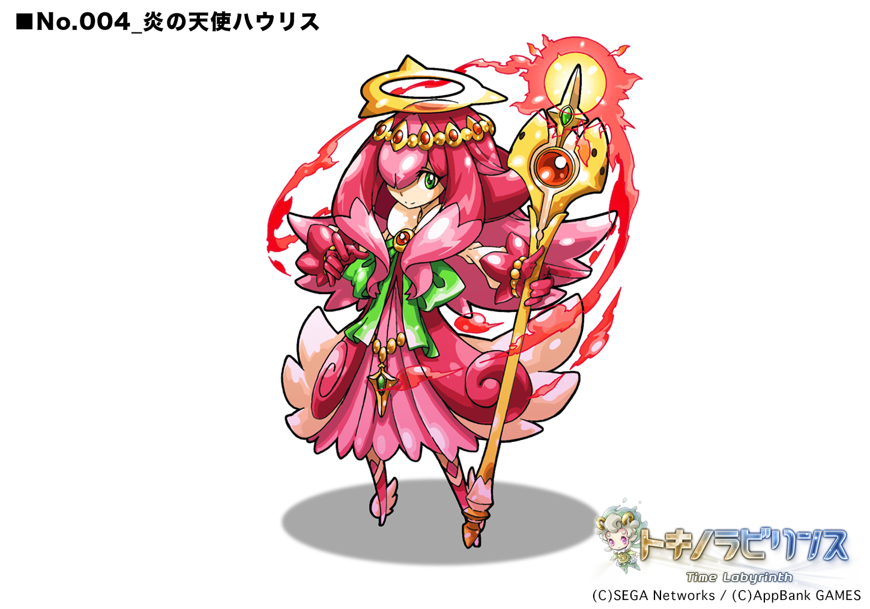 tokirabi_f3_a_04