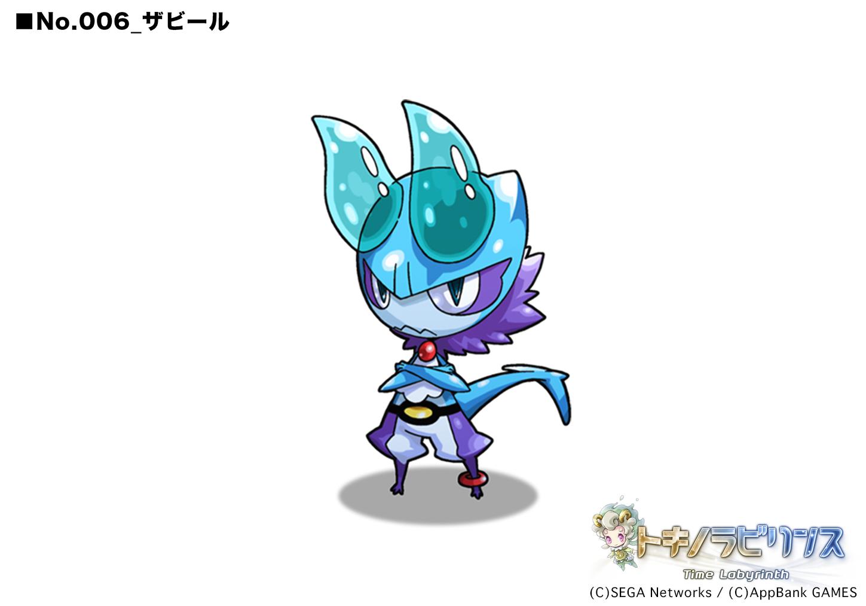 tokirabi_f3_a_06