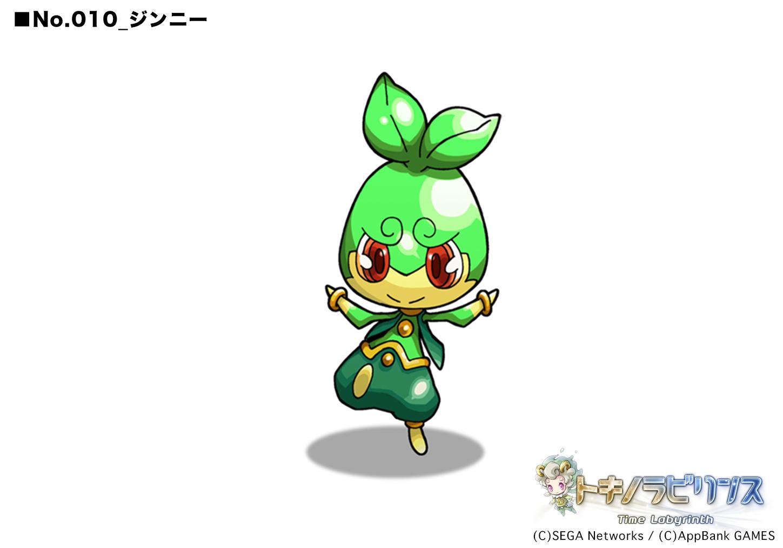 tokirabi_f3_a_10