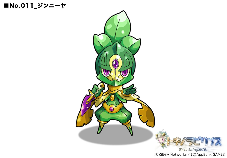 tokirabi_f3_a_11
