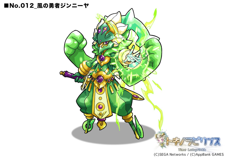 tokirabi_f3_a_12