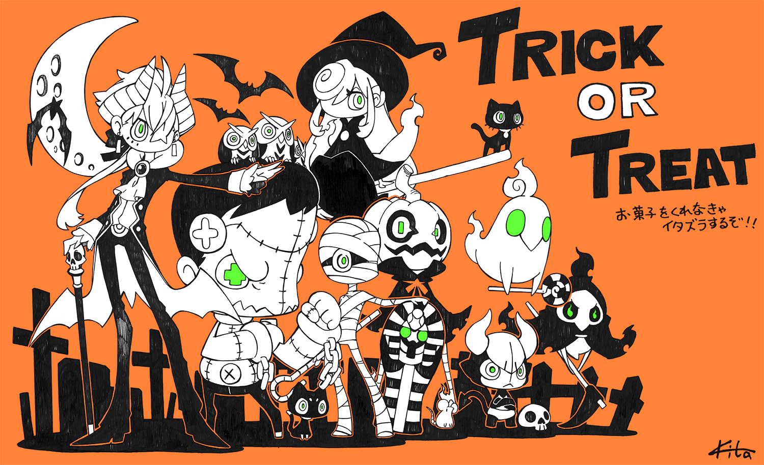 trick_or_treat_01